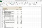 Напишу макрос на VBA для Excel 210 - kwork.ru