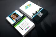 Сделаю дизайн визитки 125 - kwork.ru
