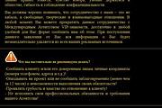 Доработка верстки 18 - kwork.ru