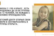 Стильный дизайн презентации 760 - kwork.ru