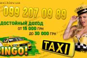 Разработаю 3 promo для рекламы ВКонтакте 234 - kwork.ru
