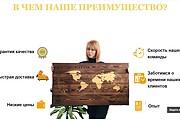 Создание сайта - Landing Page на Тильде 240 - kwork.ru