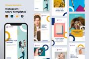 25000 шаблонов для Instagram, Вконтакте и Facebook + жирный Бонус 40 - kwork.ru
