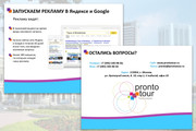 Сделаю презентацию в MS PowerPoint 180 - kwork.ru