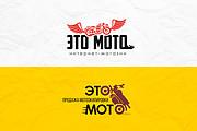 Создам 2 варианта логотипа + исходник 201 - kwork.ru