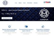Создам сайт-визитку недорого 28 - kwork.ru