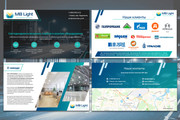 Сделаю презентацию в MS PowerPoint 144 - kwork.ru