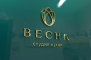 Дизайн рекламной вывески 40 - kwork.ru