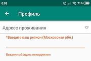 Создам Android приложение. Качественное и с гарантией 34 - kwork.ru