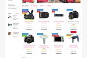 Интернет-магазин на 1С-Битрикс под ключ на готовом шаблоне 12 - kwork.ru