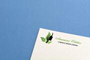 Лого бук - 1-я часть Брендбука 462 - kwork.ru
