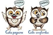 Нарисую акварельную или цифровую иллюстрацию 45 - kwork.ru