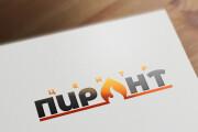 Разработаю 3 варианта модерн логотипа 212 - kwork.ru