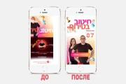 Адаптация сайта под все разрешения экранов и мобильные устройства 126 - kwork.ru