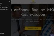 Создание сайтов на конструкторе сайтов WIX, nethouse 151 - kwork.ru