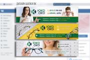 Разработаю дизайн рекламного постера, афиши, плаката 75 - kwork.ru