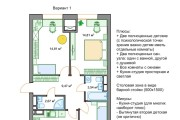 Планировочные решения. Планировка с мебелью и перепланировка 240 - kwork.ru