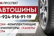 Дизайн макета для билборда, рекламы, баннера 13 - kwork.ru