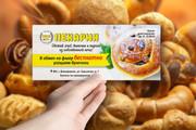 Создам качественный дизайн привлекающей листовки, флаера 65 - kwork.ru