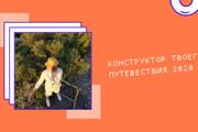 Презентация в Google Slides и Figma 19 - kwork.ru