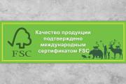 Баннер статичный 45 - kwork.ru