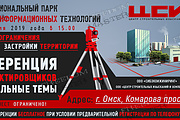 Разработаю 3 promo для рекламы ВКонтакте 228 - kwork.ru