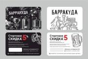 Разработаю дизайн листовки, флаера 217 - kwork.ru