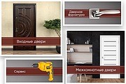 Баннер статичный 71 - kwork.ru