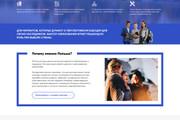 Дизайн сайтов в Figma. Веб-дизайн 42 - kwork.ru