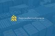 Дизайн вашего логотипа, исходники в подарок 140 - kwork.ru