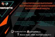 Разработка фирменного стиля 98 - kwork.ru