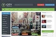 Сайт под ключ на готовом шаблоне DLE или Wordpress 7 - kwork.ru
