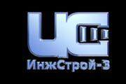 Создам объёмный логотип по эскизу 28 - kwork.ru