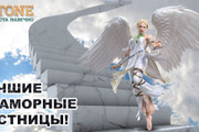 Работа в photoshop 145 - kwork.ru