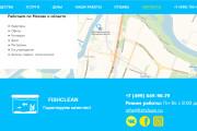 Создание сайта - Landing Page на Тильде 339 - kwork.ru