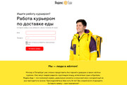 Создание современного лендинга на конструкторе Тильда 130 - kwork.ru