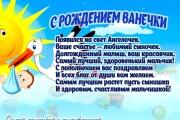 Дизайн метрики и плаката на выписку 12 - kwork.ru