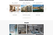 Адаптивная верстка сайта по дизайн макету 57 - kwork.ru