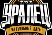 Ваш новый логотип. Неограниченные правки. Исходники в подарок 290 - kwork.ru