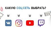 Красиво, стильно и оригинально оформлю презентацию 253 - kwork.ru