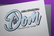 Разработаю винтажный логотип 108 - kwork.ru