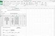 Напишу макрос на VBA для Excel 166 - kwork.ru