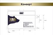 Разработка brand book 49 - kwork.ru