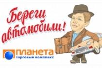Вектор 65 - kwork.ru