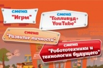 Вектор 83 - kwork.ru