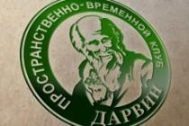 Вектор 79 - kwork.ru