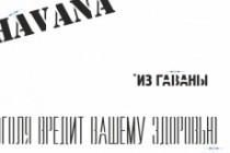Вектор 78 - kwork.ru