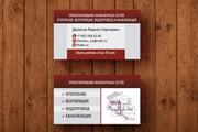 3 варианта дизайна визитки 170 - kwork.ru