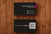 3 варианта дизайна визитки 165 - kwork.ru