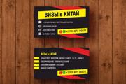 3 варианта дизайна визитки 161 - kwork.ru